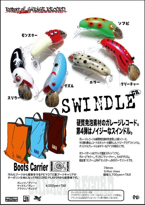 gr.swindle.report016.jpg